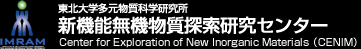 Institute of Multidisciplinary Research for Advanced Materials (Tohoku University, Japan) Center for Exploration of New Inorganic Materials(CENIM)