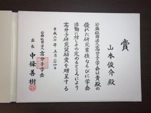 IMG_2427-2 - コピー (2)