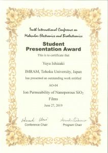 M&BE10_Award_Ishizaki1