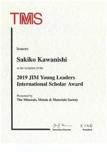 190313-TMS-youngleader-kawanishi_page-0001