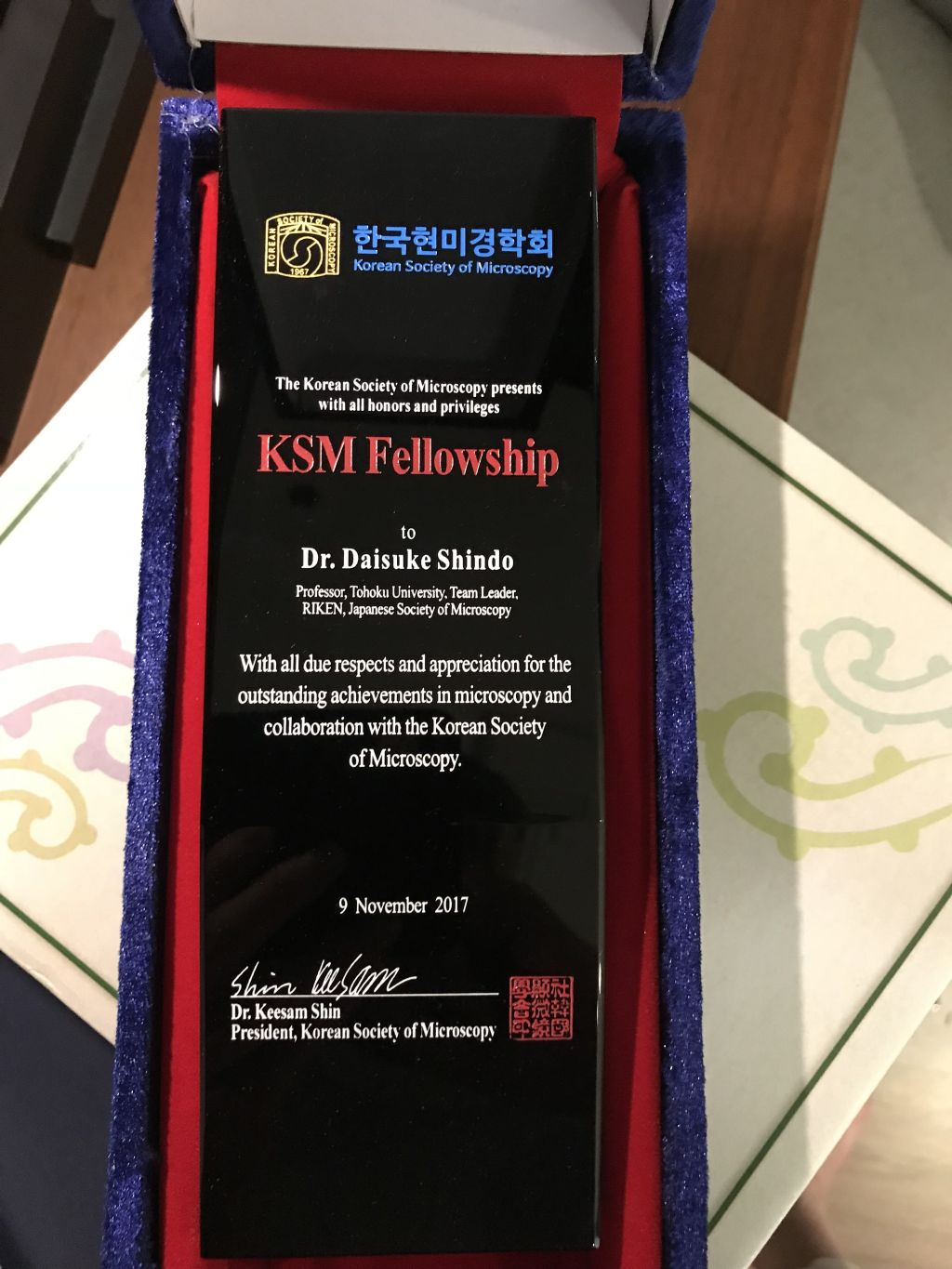 shindoKSMfellowship
