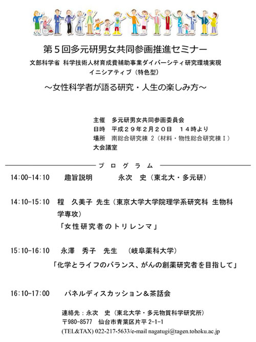 20170220_event
