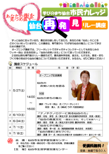 20170610