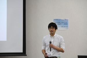 kenmin_tomai1