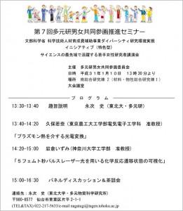 20190110_program