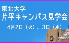 20190402-3_k-tour_bnS