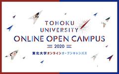 online-opencampus